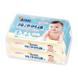 五月花嬰兒柔濕巾超厚型隨身包20抽*2包【愛買】