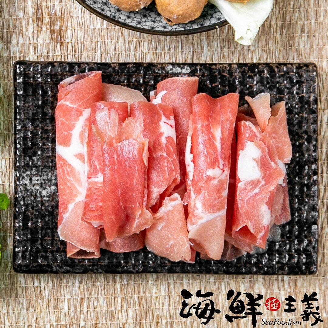 豬肉片(180g/盒)【海鮮主義】 ●油花細緻、肉質軟嫩  ●多種料理方式! ●鮮嫩口感、回味無窮【產地:台灣】