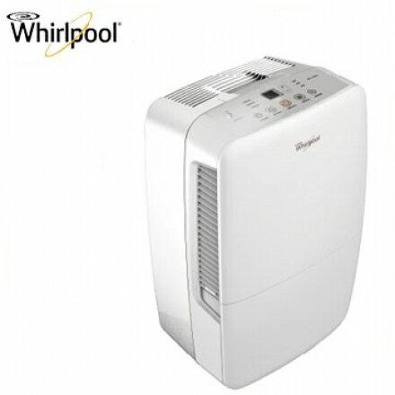 吉盛聯合:免運費Whirlpool惠而浦16L節能除濕機WDEE30W