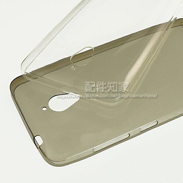配件知家:【TPU】華碩ASUSZenFoneGOZC500TGZ00VD透明套超薄清水套布丁套隱形保謢套矽膠軟殼套-ZW