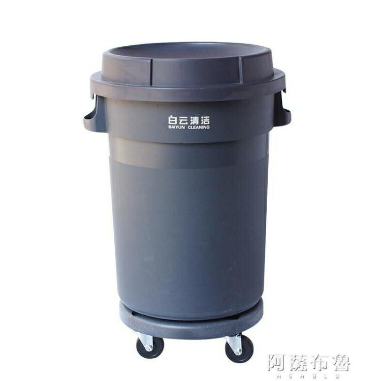 垃圾桶 白云環衛垃圾桶大號加厚帶輪子圓形儲物桶戶外廚房工廠商用帶蓋 MKS 摩可美家