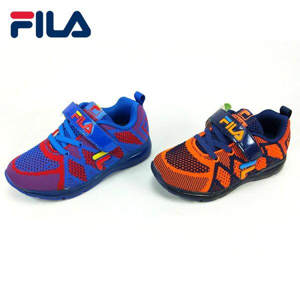 FILA透氣網布發光全氣墊兒童慢跑鞋.運動鞋燈鞋藍紅.藍橘16-22號~EMMA商城