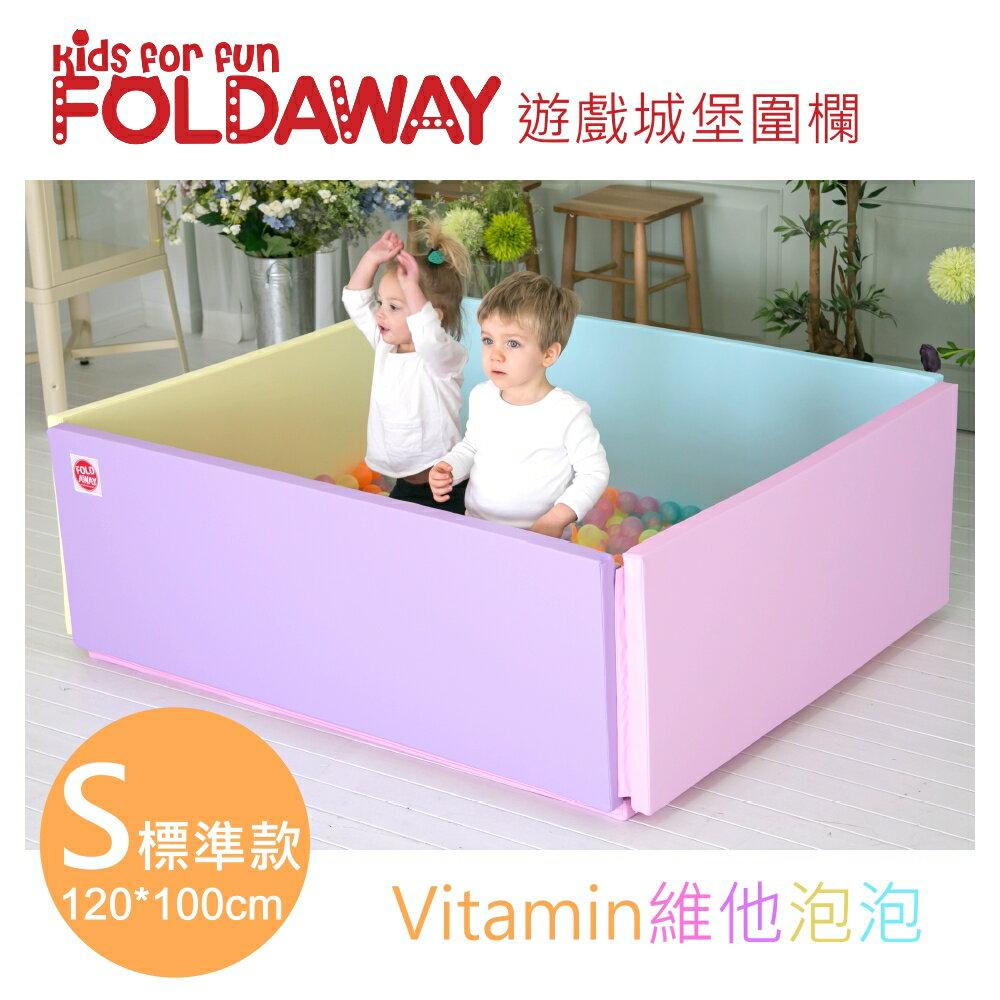 【贈遊戲球100顆】韓國 【FoldaWay】遊戲城堡圍欄(S)(標準款)(120x100cm)(5色) 4