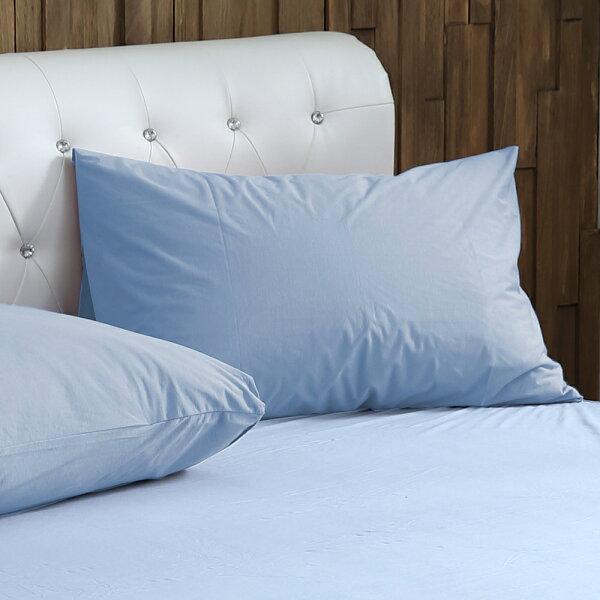 枕套防蹣防水針織枕頭套2入[鴻宇]-藍