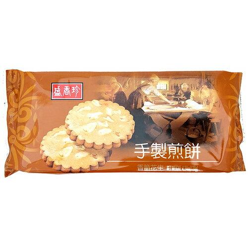 盛香珍 手製煎餅-香脆花生 120g
