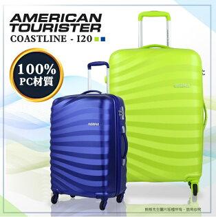 Samsonite美國旅行者AmericanTourister旅行箱25吋輕量(3.6kg)霧面防刮行李箱TSA海關鎖Coastline大容量I20