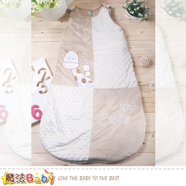 嬰幼兒寢具 柔舒雪絨加厚鋪棉寶寶防踢睡袋 魔法Baby~k60596