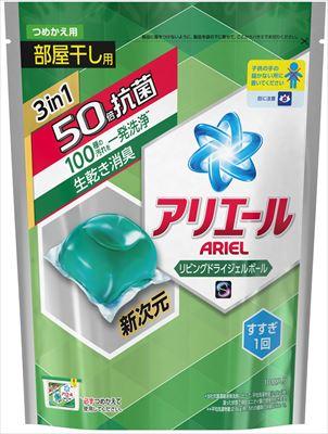 P  G 雙倍洗衣凝膠球 24H消臭 18入袋裝 綠色 ~夏日 ~