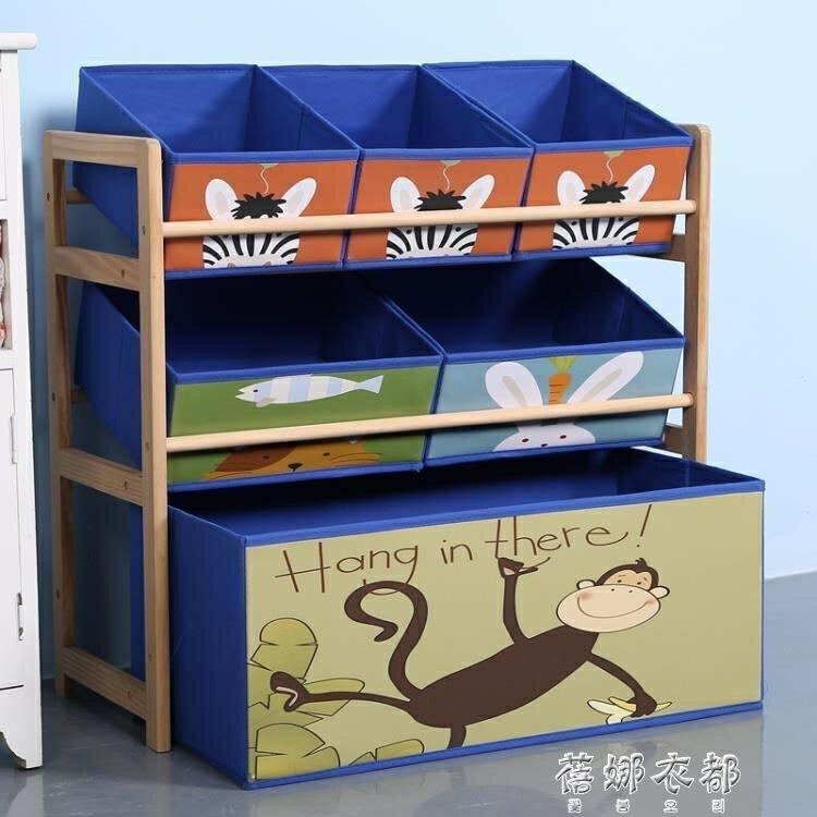 收納櫃 實木玩具架玩具收納架儲物架整理架懶角落兒童玩具櫃家用玩具收納SUPER 全館特惠9折