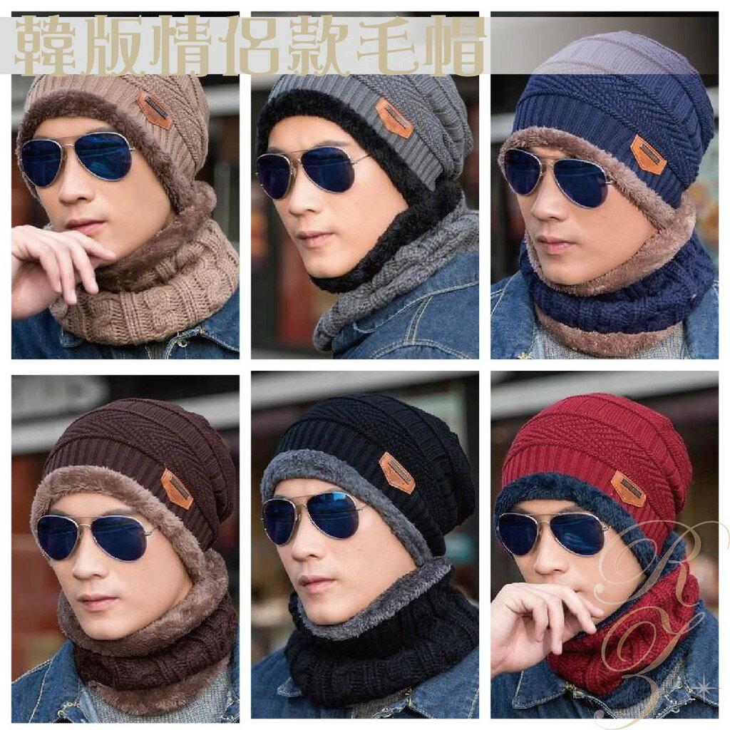 情侶款毛帽-兩件組~499 ~內襯加絨 保暖帽 毛線帽 帽 針織帽