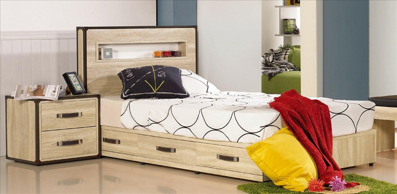 【石川家居】KF-562-5 溫蒂3.5尺橡木紋單人三抽床底(不含其他商品) 需搭配車趟
