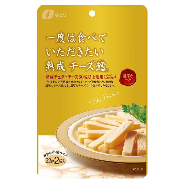 日本 Natori 鱈魚起司條