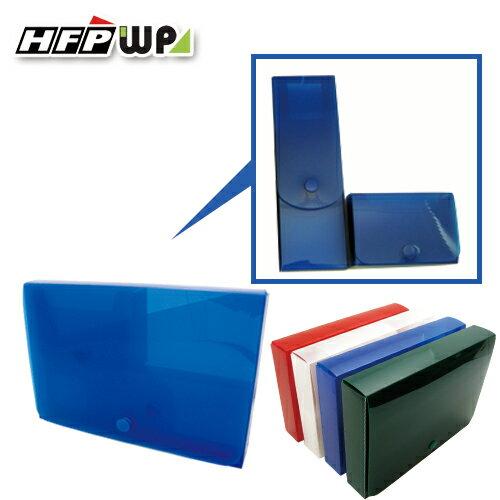 HFPWP 1組3個隨身收納盒 環保 外銷 BOXSET~10   組