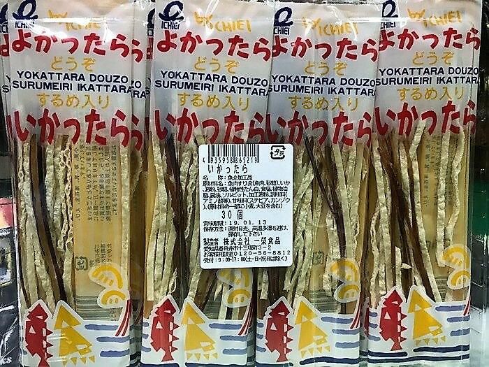 [哈日小丸子]一榮魷魚鱈魚絲(30包入/180g)