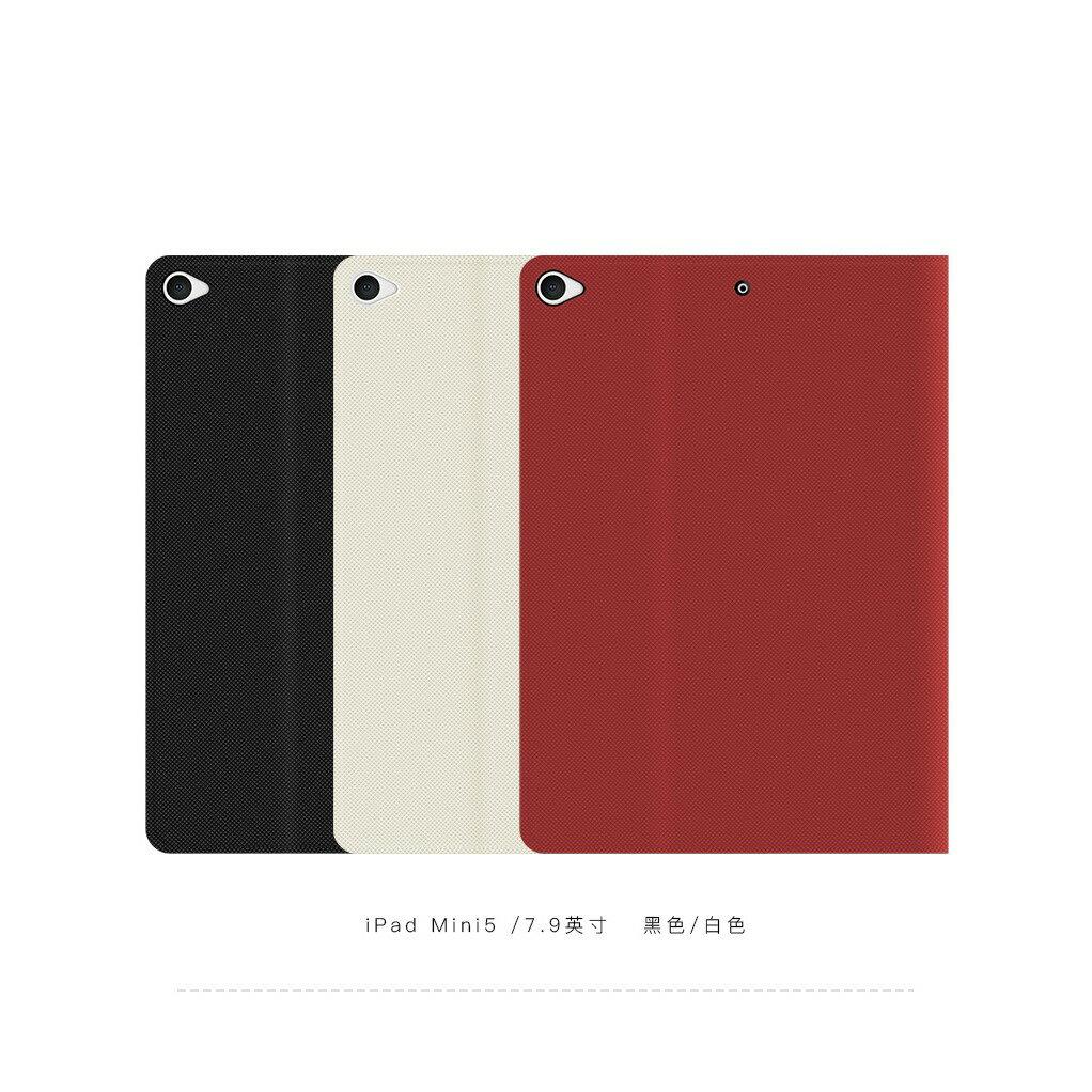 switcheasy FOLIO ipad mini保護套7.9吋防摔支架全包前蓋帶智智能休眠 iPadmini5保護套 2