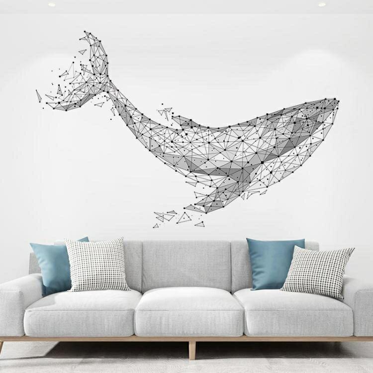 創意個性3d立體墻貼紙臥室床頭客廳背景墻壁紙自粘裝飾品鯨魚貼畫♠極有家♠