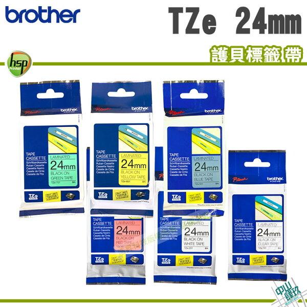 BrotherTZe-151TZe-251TZe-451TZe-551TZe-651TZe-75124mm護貝標籤帶耐久型紙質