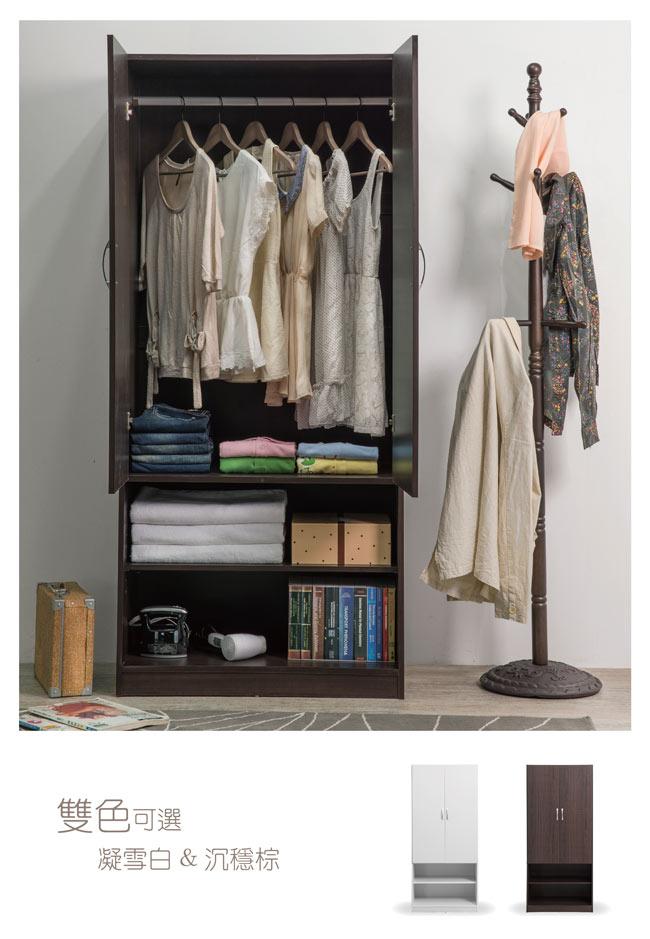 衣櫃 / 衣櫥 / 臥室 TZUMii雅緻二門二格衣櫥-沉穩棕 1