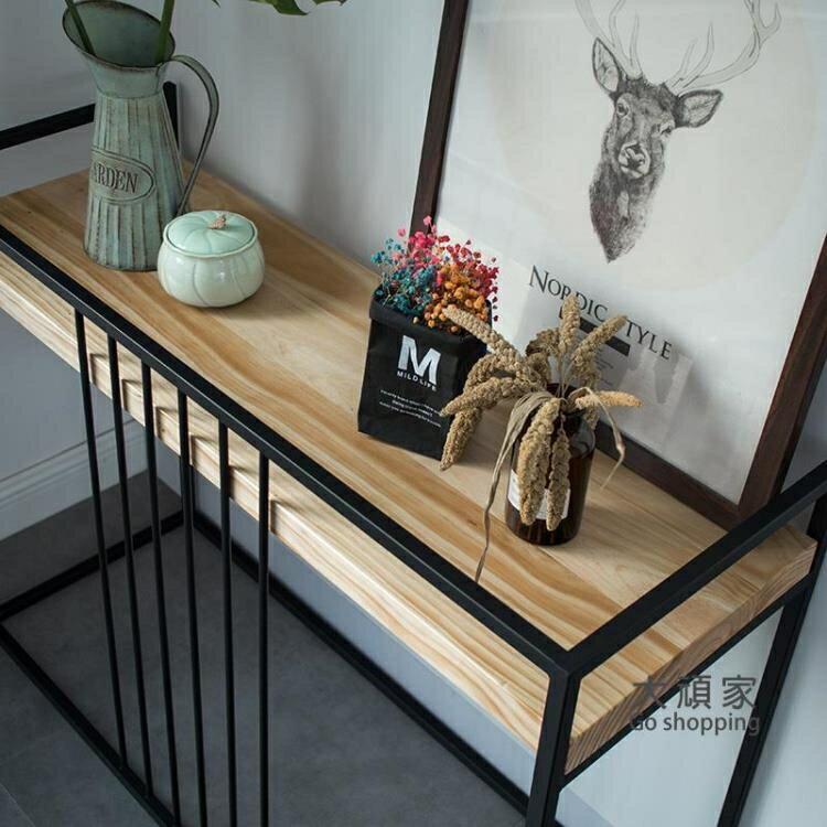 玄關桌 木質玄關台靠牆新中式現代簡約輕奢北歐門廳玄關櫃牆邊桌子桌案台T