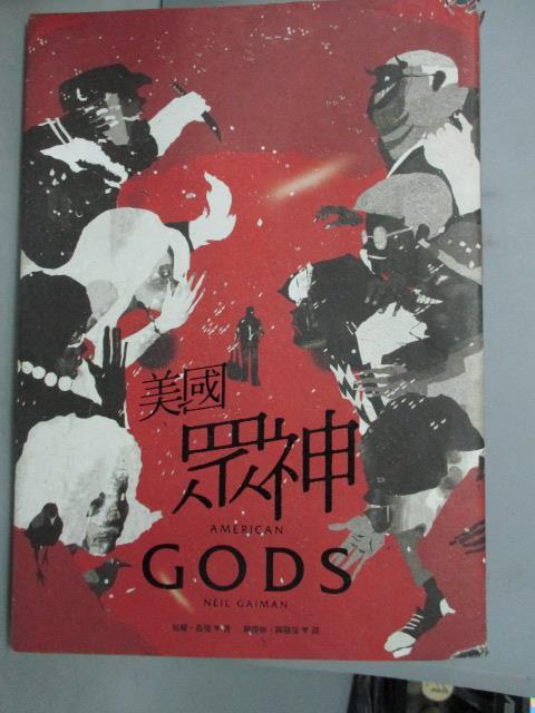 ~書寶 書T2/翻譯小說_HFP~美國眾神_尼爾.蓋曼