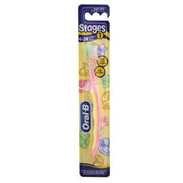 【歐樂B】迪士尼兒童牙刷(4個月-24個月適用)