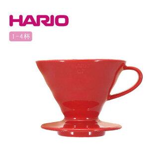 【威豆精品咖啡】HARIO 陶瓷圓錐咖啡濾杯 VDC-02R 1~4杯用