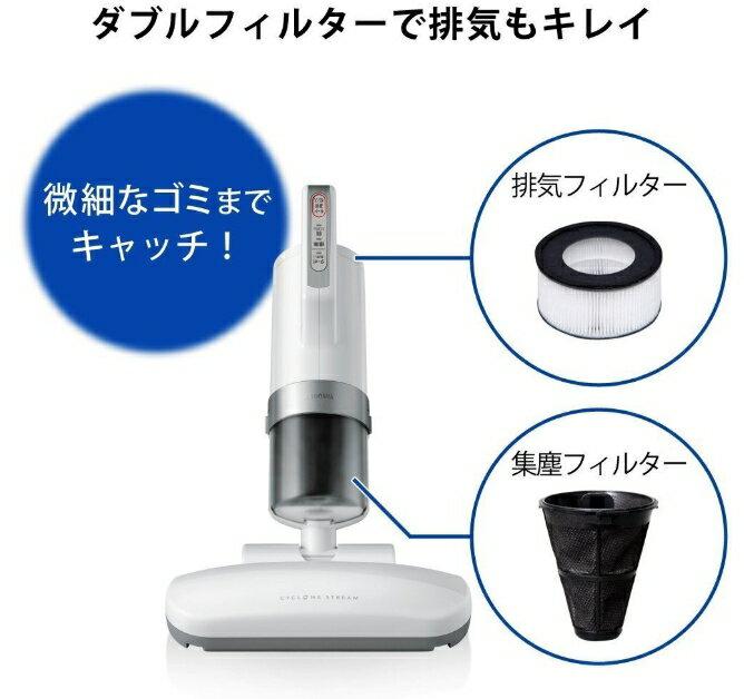 【福利品】 IRIS OHYAMA IC-FAC2 除螨吸塵器 除蹣機