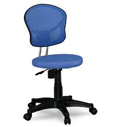 小巧藍色網布電腦椅/辦公椅 / H&D / 日本MODERN DECO