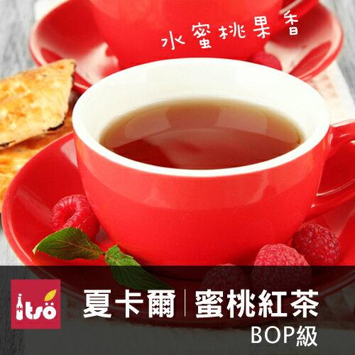 【$699免運】夏卡爾蜜桃紅茶(10入 / 2袋)+阿薩姆紅茶(10入 / 2袋) 1
