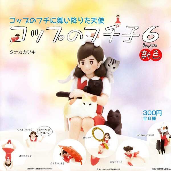 小全套5款【日本正版】杯緣子造型裝飾P6新色篇扭蛋轉蛋杯緣子女孩奇譚KITAN-179503