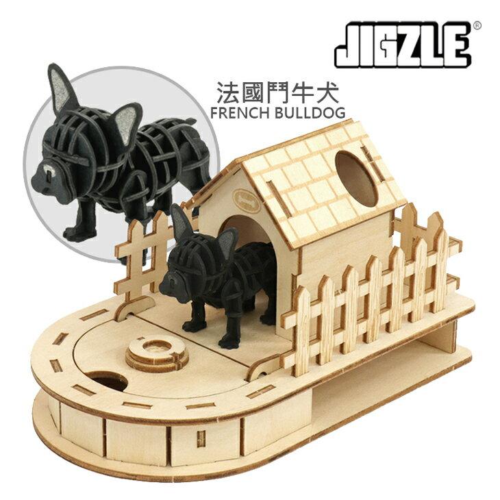 JIGZLE 3D木拼圖 法鬥犬狗屋收納盒    立體拼圖 造型拼圖 玩具模型 聖誕節 交換禮物 可愛動物 模型