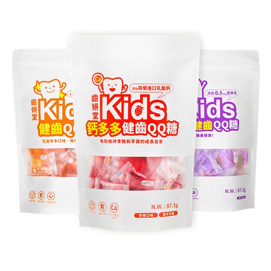 【無糖QQ糖3入組】齒妍堂 健齒QQ糖 草莓 / 乳酸多多 / 葡萄口味 無糖零熱量 1