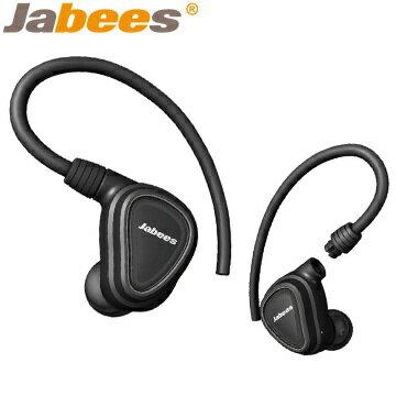 <br/><br/>  志達電子 Shield Jabees 真無線 運動型藍牙耳機 可耳掛<br/><br/>