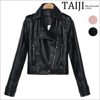 女款皮衣外套‧女款短版修身休閒皮衣外套‧二色‧加大尺碼【NTJ0223】-TAIJI