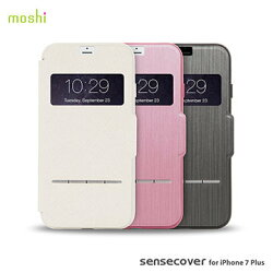 Moshi SenseCover for iPhone 8/7 Plus 5.5吋 感應式 極簡 全包覆 保護套