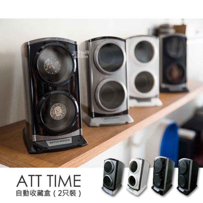 【完全計時】錶盒館│自動機械錶收藏盒【自動上鍊盒2只入】音響造型手錶收藏盒 (自動26)