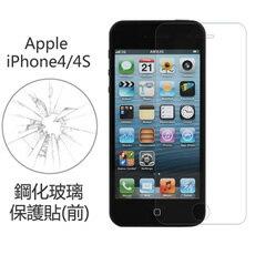 Ultimate- iPhone 4/4S 9H硬度0.33mm弧邊鋼化玻璃保護貼 防爆裂 不刮花手機螢幕保護玻璃膜