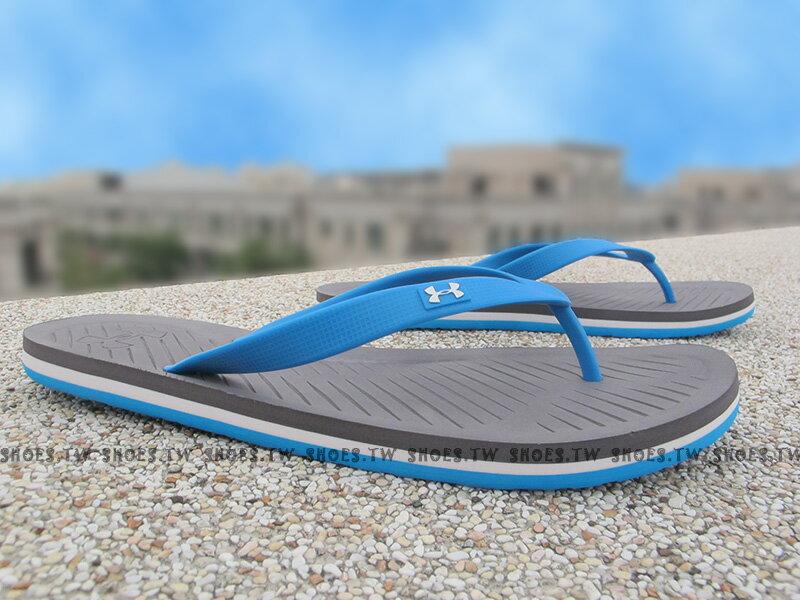 Shoestw【1252506-043】UNDER ARMOUR 拖鞋 夾腳拖 人字拖 藍灰 海灘必備 男生