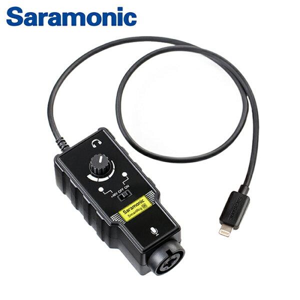 ◎相機專家◎Saramonic麥克風手機收音介面SmartRigDi適用iOS支援XLR接頭公司貨