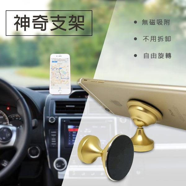 【創駿】【BD0008】正品M-toy 鋁合金超強奈米吸附(無磁性)手機支架 奈米強吸支架