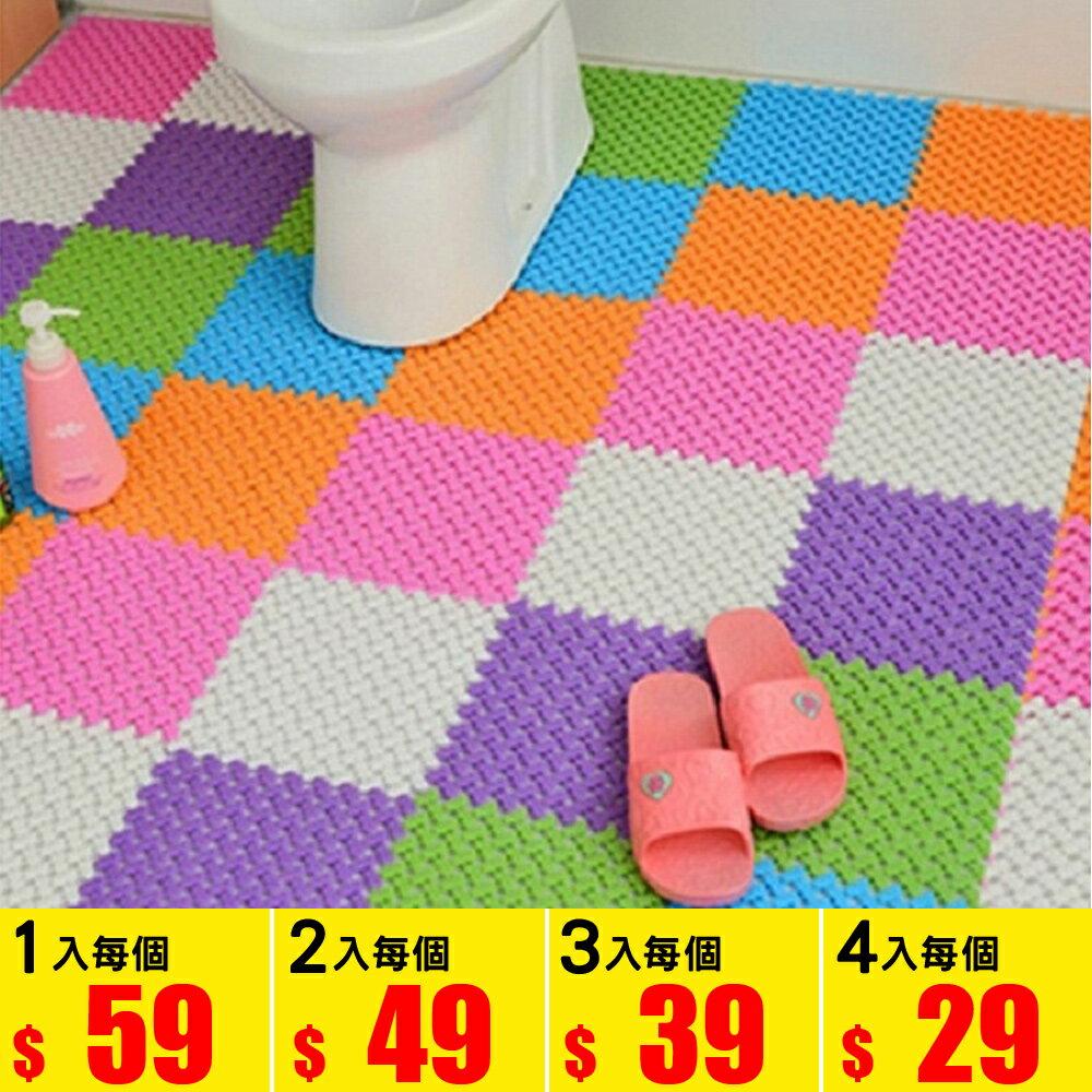 浴室止滑墊 防滑墊 (六色) 浴室踏墊防滑墊 拼接地墊 巧拼