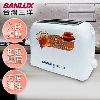 【SANLUX台灣三洋】烤麵包機/SK-20B