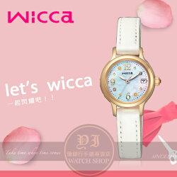 CITIZEN日本星辰Wicca系列小雛菊太陽能限量腕錶KH4-921-90公司貨/禮物/情人節