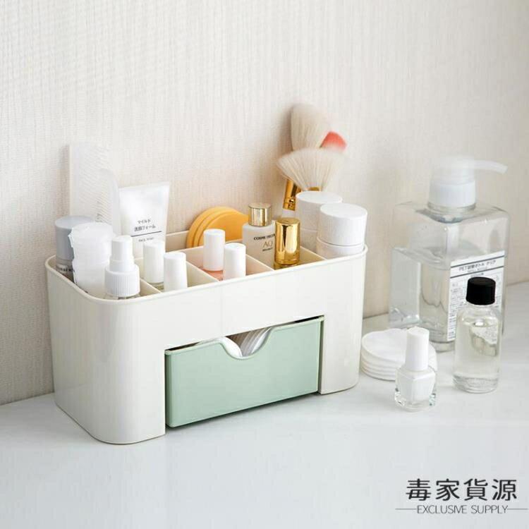 3個裝 抽屜式化妝品收納盒化妝刷整理盒分格梳妝盒