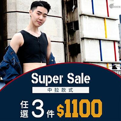 (T-STUDIO獨家代理-香港品牌束胸內衣)BOOM前拉式半身 / 超值任選三件NT.1100 0