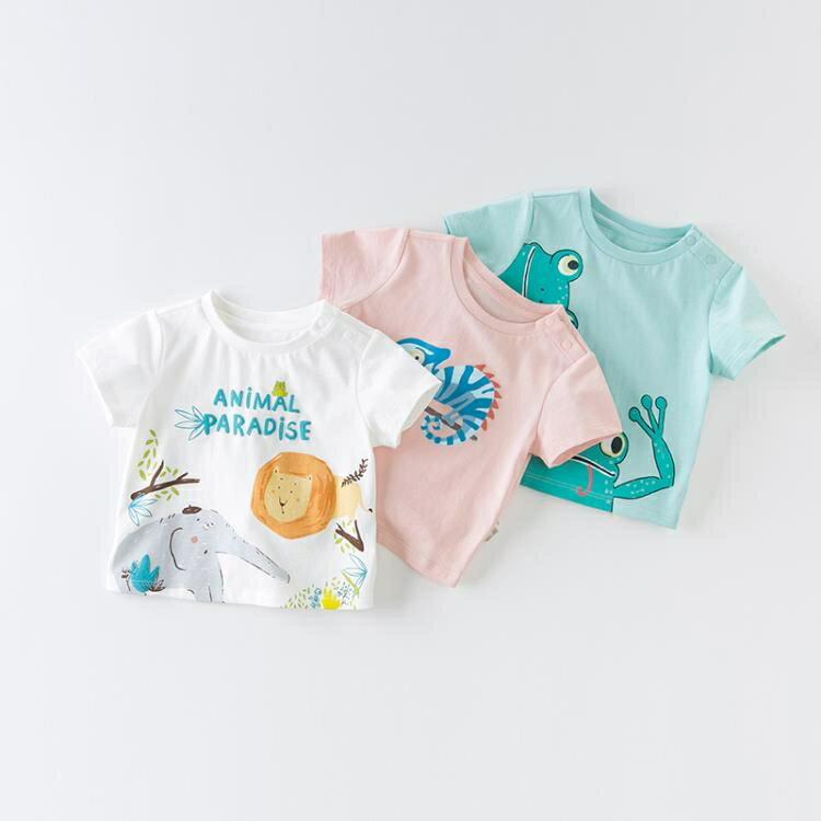幼童裝夏季男女童裝寶寶純棉卡通印花短袖T恤    時尚學院