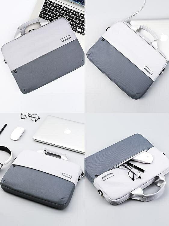 電腦包手提電腦包15.6寸男女適用聯想R7000拯救者y7000p小新14筆記本