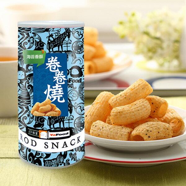 泰國零食 雅富卷卷燒-海苔口味(1罐) - 限時優惠好康折扣