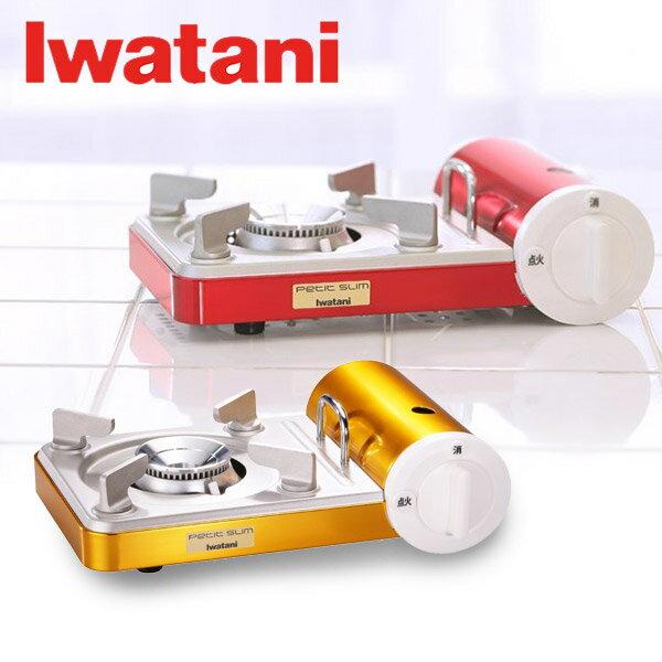 日本岩谷IWATANI 迷你薄型瓦斯爐/攜帶型/卡式瓦斯爐CB-JRC-PS 0