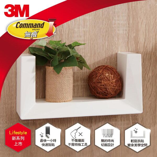 【3M】無痕LIFESTYLE系列-DIY層板架(白)